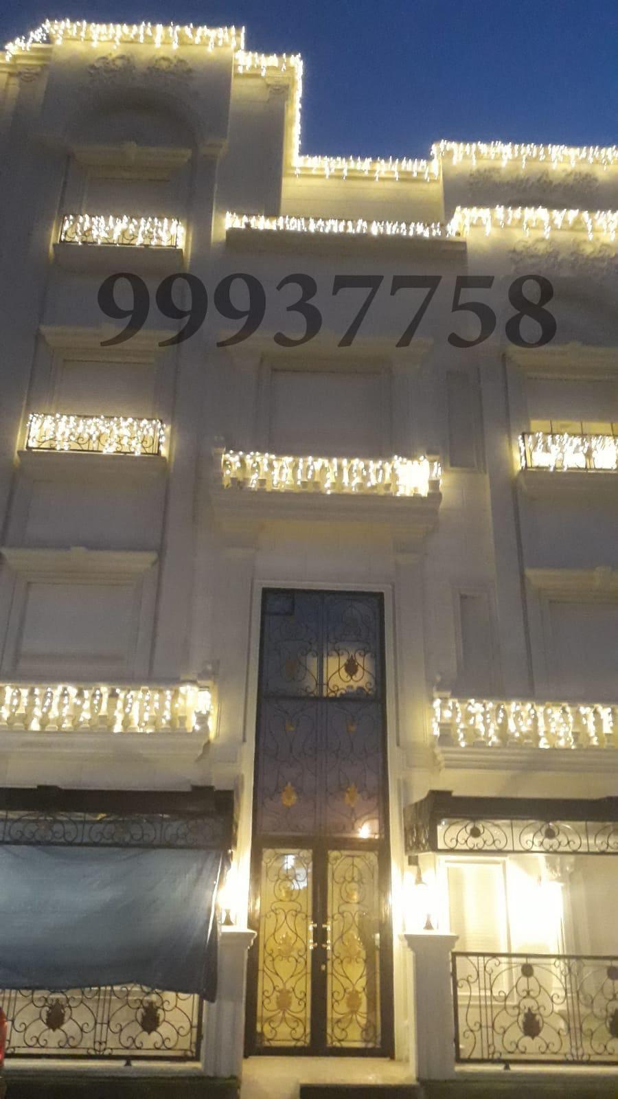 مكاتب افراح بالكويت
